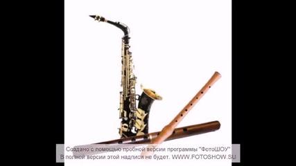 Дудук, Саксофон, Флейта - Нежность