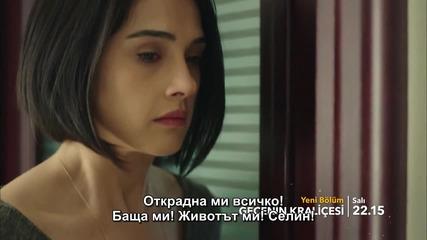 Кралицата на нощта - 10 епизод 1 трейлър - bg sub