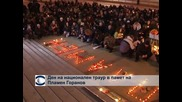 Ден на национален траур в памет на Пламен Горанов