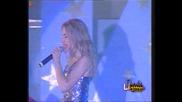 Камелия - Огън момиче (live - Пловдив)