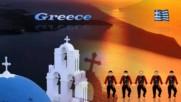 Пътуване по Света ... Гърция!