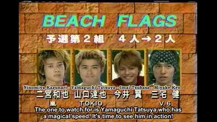 [ Engsubs ] Johnnys Sports Day 2001 part 1