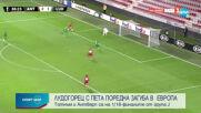 """Лудогорец"" не успя да надвие ""Антверпен"", Десподов с дебютен гол"