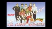 Орк Север - Ки кафана 1994
