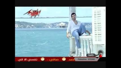 Ehab Tawfik - Tesada2 Be Eh *new video* (пресъздаден по филма Перла)