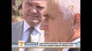Костов заподозря Герб, че ще финансира Аец Белене с пари на данъкоплатците