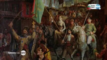 Тайната история на българското знаме