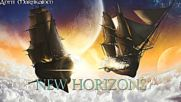 Pirate Вattle Мusic - New Horizons