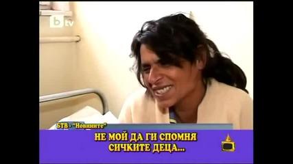Господари на ефира - 28 пъти бременна