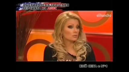 """Азис в """"горещо- Нова Тв (19.05.2012) -част 2"""