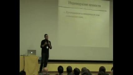 Изграждане на устойчив стартъп - Явор Иванов, Svejo - StartUP Conference 2010