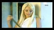 Kristine - Se Thelo *hq*