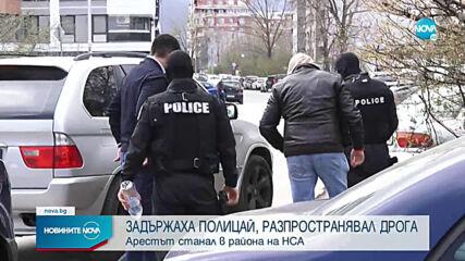 Задържаха полицай от София при акция