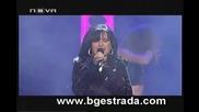 Кичка Бодурова - Ей живот