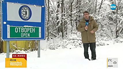 Изпращаме работната седмица със сняг