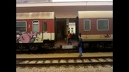 Закачане на вагони към влак Букурещ - София