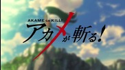 Akame Ga Kill! episode 5 (бг събс)