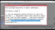Как да забързате или забавите кадър с програмата sony vegas pro 11