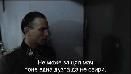 Hitler' s reaction after second Ludogorets loss