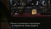 Орденът с Жан Клод Ван-Дам (2001) - трейлър (бг субтитри)