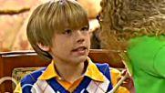 Лудориите на Зак и Коди Епизод 24 Бг Аудио The Suite Life of Zack and Cody