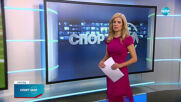 Спортни новини (11.04.2021 - централна емисия)