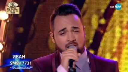 Иван със страхотно вокално изпълнение - One - X Factor Live (12.11.2017)