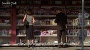 Наричана още (2001) S01e03