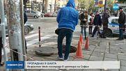 """Възрастен мъж пропадна в шахта на """"Топлофикация"""", но отговорност за инцидента носи ВиК-София"""