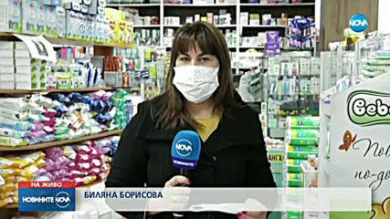 Спазва ли се новата наредба за задължително носене на маски?