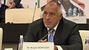 Борисов предлага затваряне на всички граници в ЕС заради мигрантите