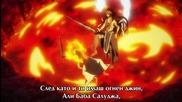 Magi S2 - 23 [ Бг Субс ] Върховно Качество