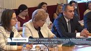 Бюджетната комисия прие субсидията от 1 лв. и възможността партиите да получават пари от бизнеса