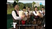 Честит Гергьовден 2014 Златоград - 101 каба гайди