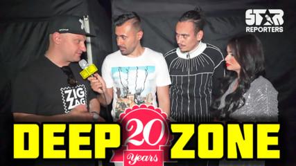 Българките са най-красивите жени - DEEP ZONE