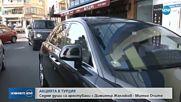 7 българи, арестувани с Митьо Очите в Турция, са предадени на МВР