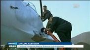Северна Корея ще увеличи военния си капацитет - Новините на Нова