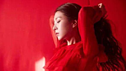 [ Audio] Boa - Your song (ft. Junoflo)