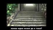 Queen's Blade - Сезон 2 Eпизод 10 - Bg Sub - Високо Качество