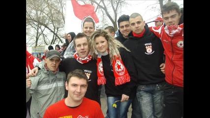Червени,велики и горди