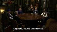 How I Met your Mother S09e11 *с Бг субтитри* Hd
