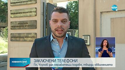 Директорът на НСО на разпит в Спецпрокуратурата