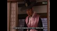 [ Bg Sub ] Iljimae - Епизод 6 - 1/3