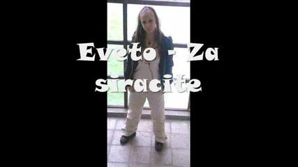 Евето - За Сираците