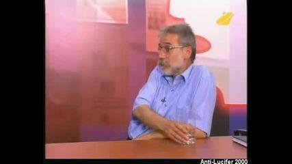 Диагноза И Георги Ифандиев 11.7.2008част - 2