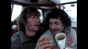 Пияни Французи В Северния Атлантик