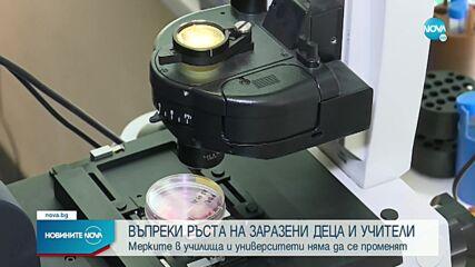 Медицинският университет в София откри академичната година тържествено