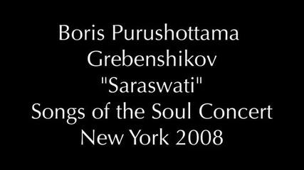Boris Grebenshikov (bg) Saraswati
