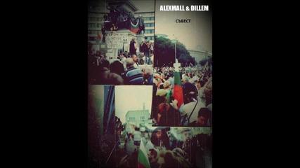 Alexmall & Dillem - Съвест