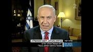 """Нетаняху призова избирателите да гласуват за """"силен Израел"""""""